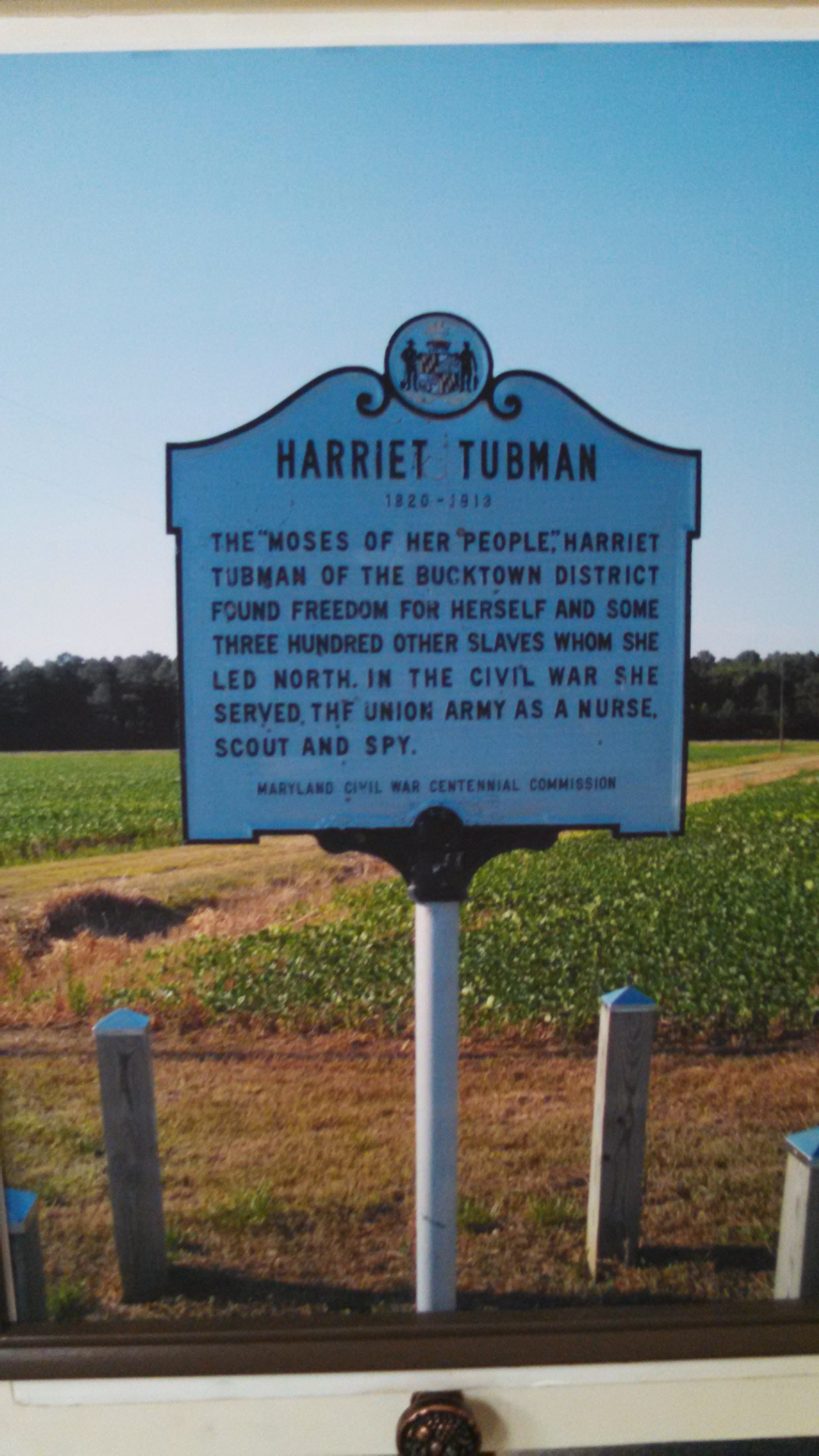 harriet tubman educational center all things fulfilling 20141030 134937 248 there is already the harriet tubman